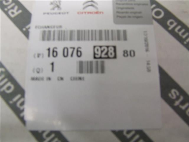 Peugeot Bipper / Citroen Nemo 1.3HDI code : FHZ / 1607692880