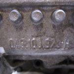 Vw 1.4TDi code : BWB / BMS nr : 045103351B